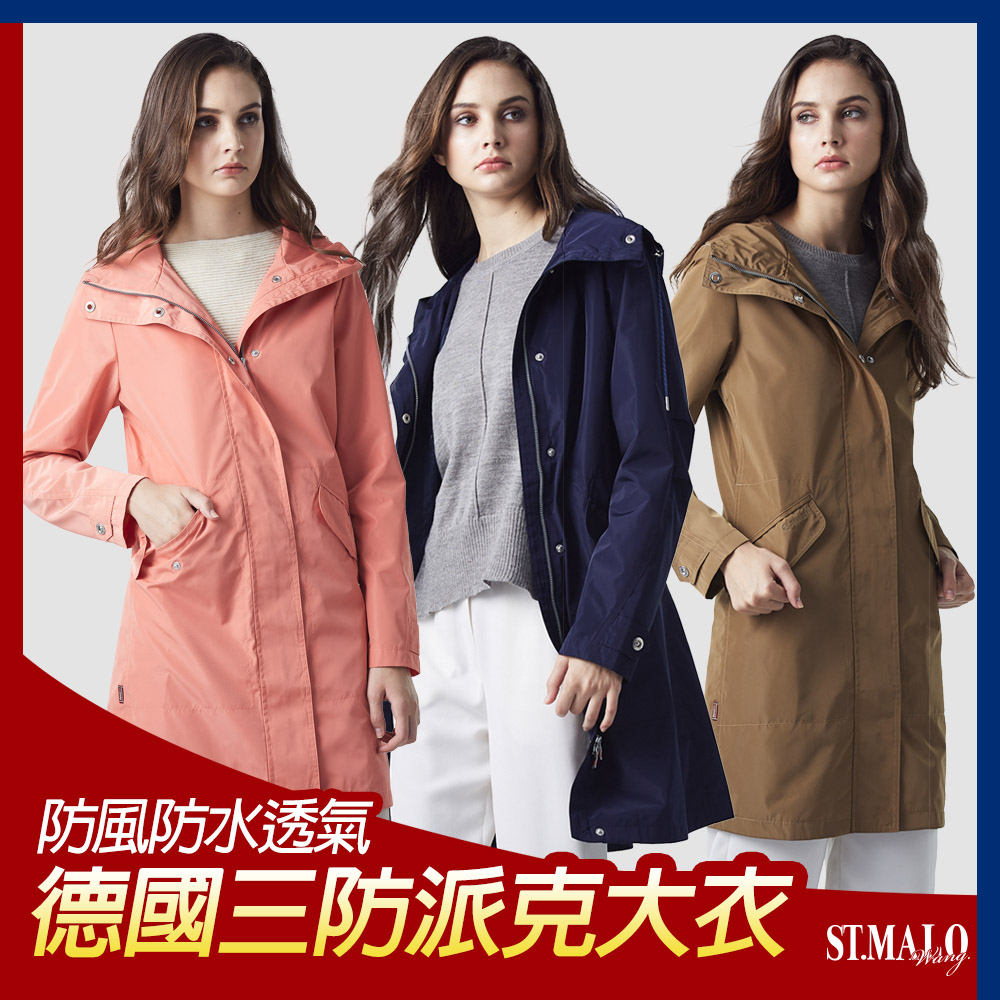 (時時樂)【ST.MALO】德國三防新素材派克精品大衣(2色) product image 1