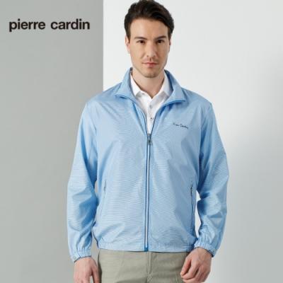 Pierre Cardin皮爾卡登 男裝  夏日防曬輕薄夾克外套-水藍色(5187661-35)