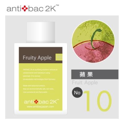 安體百克antibac2K 120ml 空氣淨化液SOLUTION 蘋果