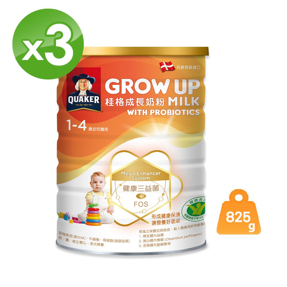 桂格 三益菌成長奶粉(825g x3罐)