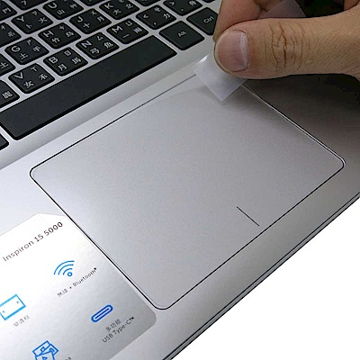 EZstick DELL Inspiron 15 5580 P77F 專用 觸控版 保護貼