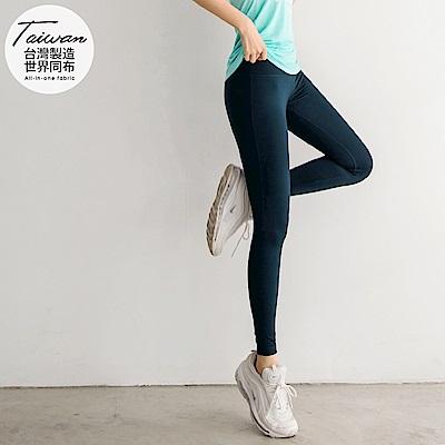 台灣製造.高彈力貼身純色運動瑜伽貼腿褲-OB大尺碼