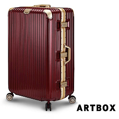 【ARTBOX】旋舞風華-29吋PC拉絲紋鋁框行李箱 (鋼鐵紅)