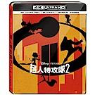 超人特攻隊2 4K UHD+BD+Bonus 三碟鐵盒版