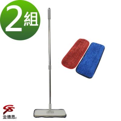 金德恩 台灣製造 2組潔淨乾濕兩用平板簡單拖122x30.5x12cm/附2片拖布