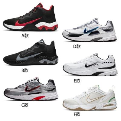 【時時樂限定】NIKE 緩震包覆慢跑健身運動籃球鞋(男鞋任選)