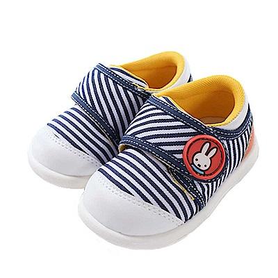 米飛兔寶寶嗶嗶鞋 sk0559 魔法Baby