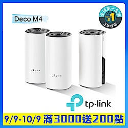 TP-Link Deco M4 Mesh無線網路wifi分享系統網狀路由器