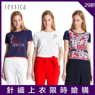 【時時樂限定】專櫃JESSICA -熱銷短袖針織上衣-3款任選(原價6,880/2.9折up)