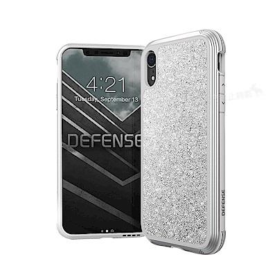 DEFENSE 刀鋒奢華II iPhone XR 6.1吋 耐撞擊防摔手機殼(璀璨銀)