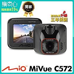 Mio MiVue C572 Sony