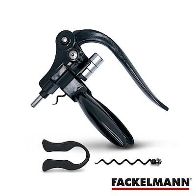 德國Fackelmann 黑金系列特級紅酒開瓶器組