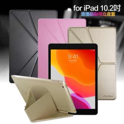 CityBoss for iPad 10.2吋 浪漫晶彩Y型可立皮套