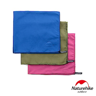 Naturehike吸水戶外抗菌速乾毛浴巾 超值1+1組 - 急