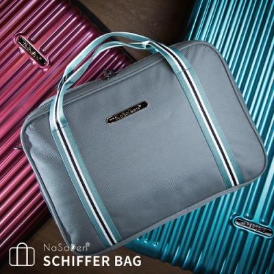 【NaSaDen】雪佛包 肩背/手提/穿套行李箱 相當一個16吋的行李箱(土耳其深藍)