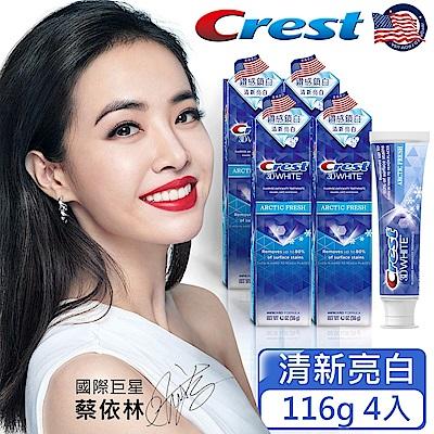 美國Crest-3DWhite鑽感鎖白牙膏116g-清新亮白4入