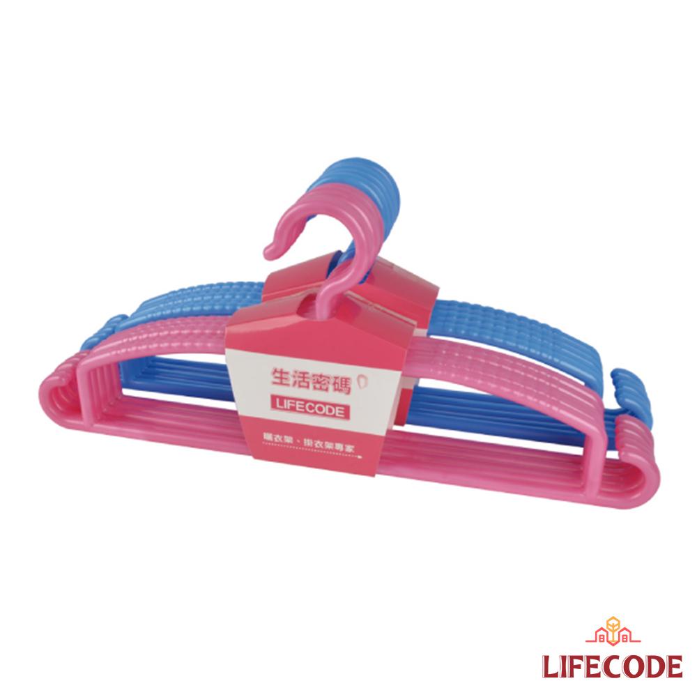 LIFECODE 珠光外套用衣架-寬43cm (20入) - 3色可選