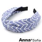 AnnaSofia 立體幾何麥紋璇結 韓式寬髮箍(藍系)