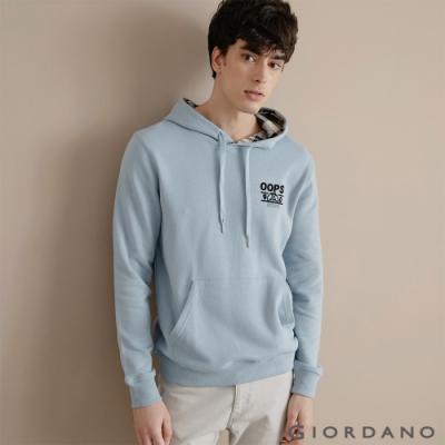GIORDANO 男裝CHECKS連帽T恤 - 51 霧藍色