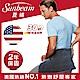 美國Sunbeam-瞬熱保暖墊 (深湛藍) product thumbnail 1