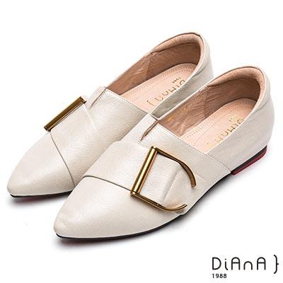DIANA 漫步雲端厚切焦糖美人-金屬釦尖頭真皮平底鞋-米白