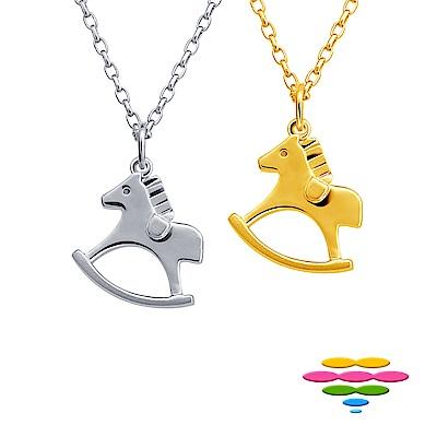 彩糖鑽工坊 小馬項鍊&K金項鍊&生肖項鍊 (2選1)