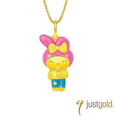 鎮金店Just Gold Pinkholic粉紅派對純金系列 黃金墜子-Melody