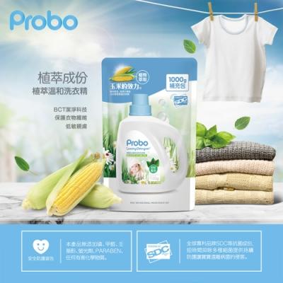 快潔適 博寶兒植萃溫和洗衣精補充包-1000g