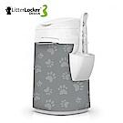 LitterLocker® Design 第三代貓咪鎖便桶 貓腳印款