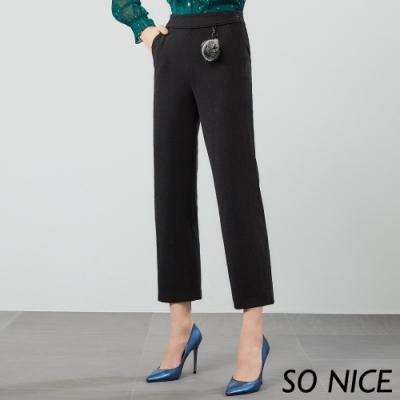 SO NICE時尚毛球掛飾羅馬布長褲