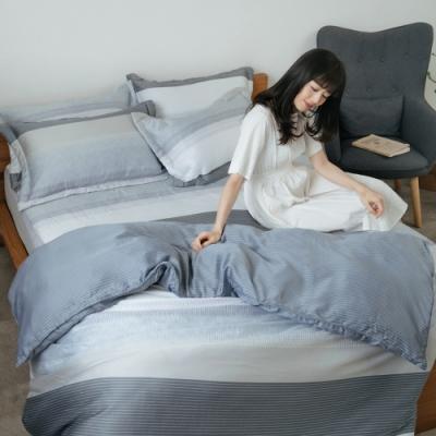 梵蒂尼Famttini-40天絲單人床包雙人被套組-月下時光