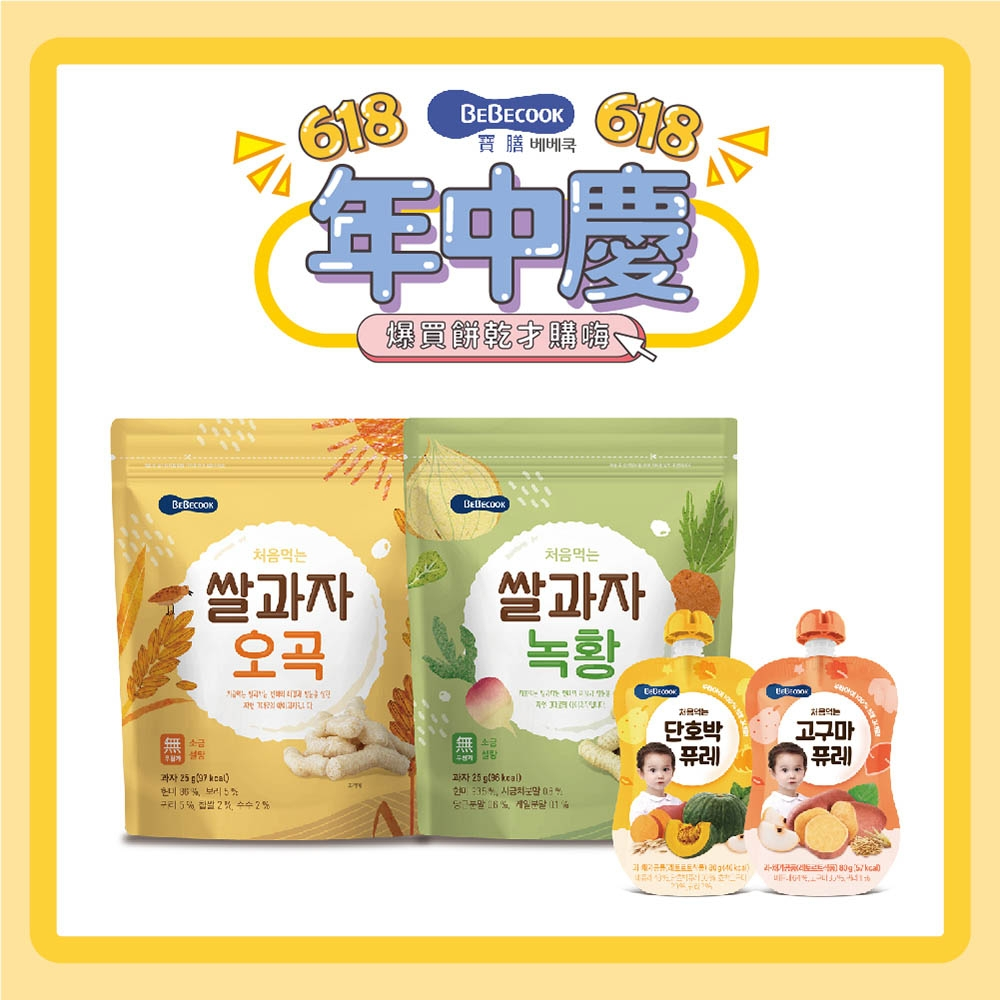 韓國【BEBECOOK】寶膳 嬰幼兒米棒*2(7個月+)+嬰幼兒綿綿果泥*2 (4入組)