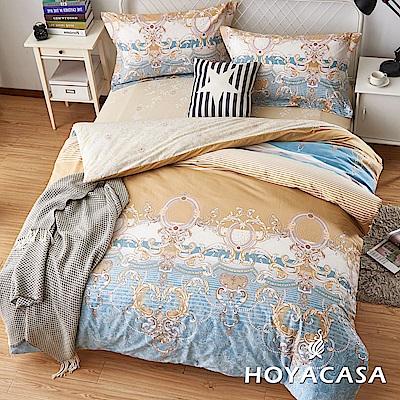 HOYACASA皇家圖騰 加大四件式抗菌精梳棉兩用被床包組