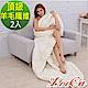 LooCa 頂級羊毛暖冬被 2入 product thumbnail 1