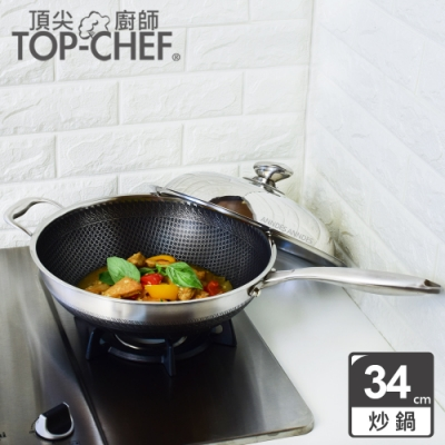 頂尖廚師 316不鏽鋼曜晶耐磨蜂巢炒鍋34公分