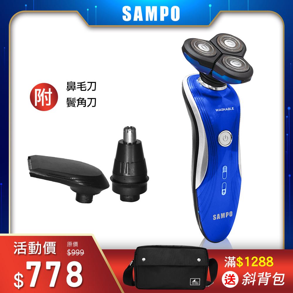【SAMPO聲寶】多功能水洗三刀頭電動刮鬍刀 EA-Z1901WL(鼻毛刀/鬢角刀)