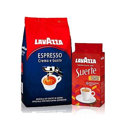 LAVAZZA 咖啡豆(1000g)+每日咖啡粉(250g)
