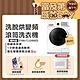 [7/20-8/17買就送超贈點300]美國富及第Frigidaire 11KG 洗脫烘-變頻式滾筒洗衣機 FAW-F1104MID (福利品) product thumbnail 2