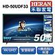 HERAN 禾聯 50吋 4K智慧連網液晶顯示器+視訊盒 HD-50UDF33 product thumbnail 1