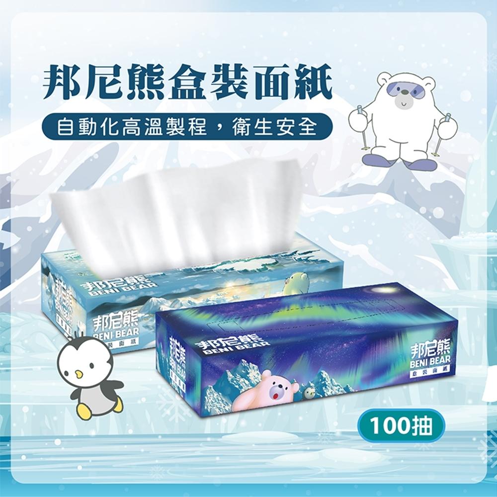 Benibear邦尼熊 極地盒裝面紙 100抽80入/箱
