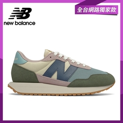 [New Balance]復古運動鞋_女性_藍綠粉_WS237MP1-B楦