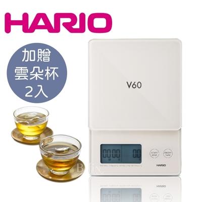HARIO V60 琉璃白計時電子秤(附贈HARIO雲朵杯2入)
