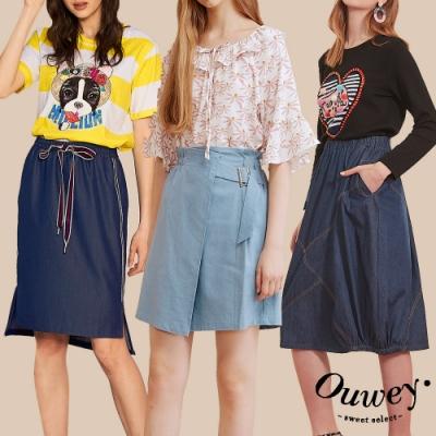 [時時樂限定] OUWEY歐薇 百搭風格裙(3款任選)
