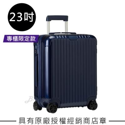 【直營限定款】Rimowa Essential Cabin Plus 23吋登機箱 (亮藍色)