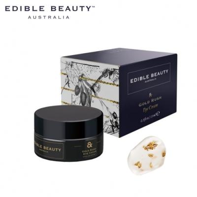 EDIBLE BEAUTY 黃金奢華眼霜 15ml