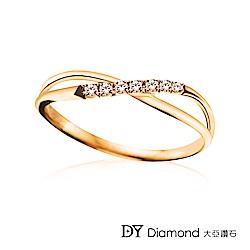 DY Diamond 大亞鑽石 L.Y.A輕珠寶 18K玫瑰金 交織 鑽石線戒