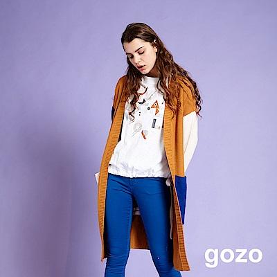 gozo 拼接配色修身長版開襟針織外套(灰色)