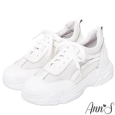 Ann'S魔術第四代微整細腿真皮老爹小白鞋-白