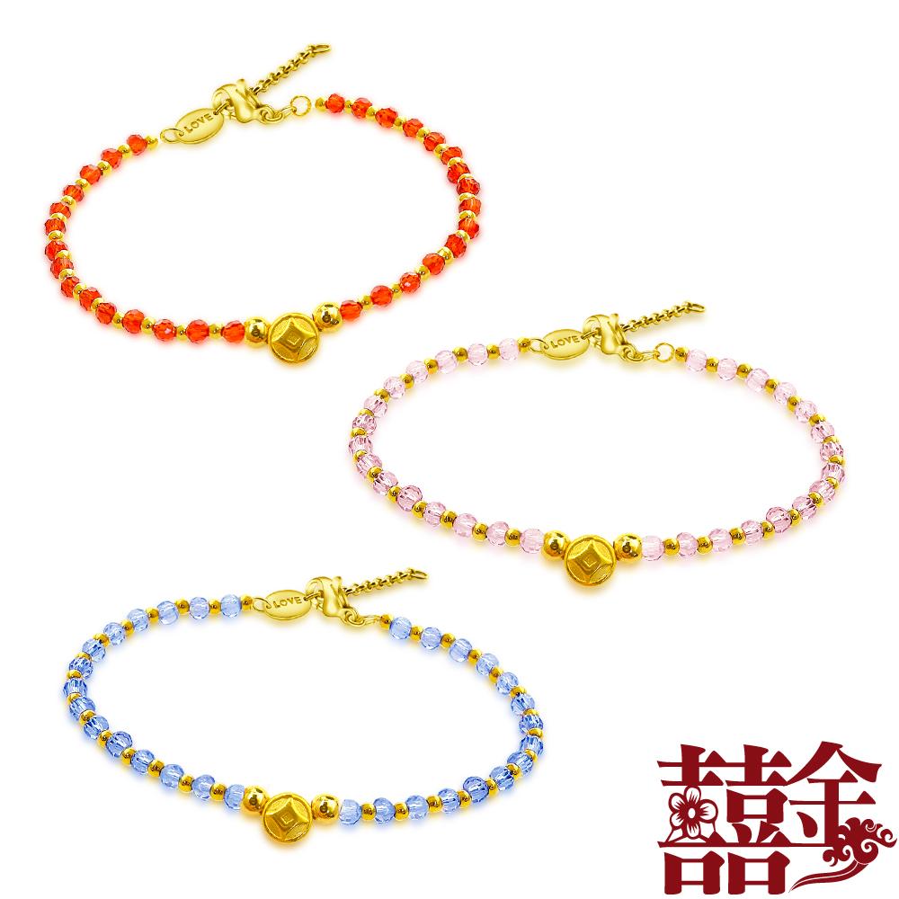 囍金 招財錢幣 999千足黃金水晶手鍊(7色可選) @ Y!購物