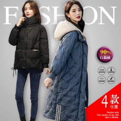 [時時樂]艾米蘭-日韓版90%白鵝絨寬鬆中長款羽絨大衣-4款任選(S-XL)
